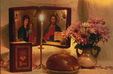 Молитва під час Великого Посту, яку слід читати вранці та ввечері, щоб мати захист на цілий день