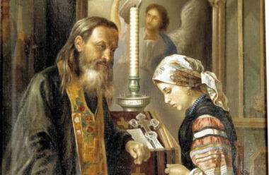 Бог, який забуває гріхи. Мудра притча про прощення гріхів.