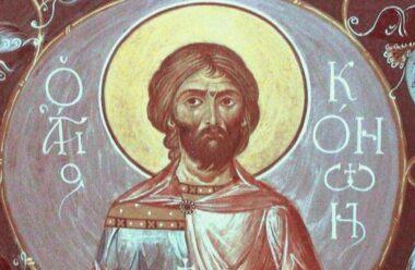 18 березня – день Конона Городника: традиції, обряди та прикмети