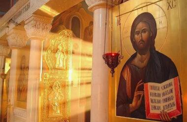 Молитва про прощення гріхів, яку варто прочитати кожному в піст