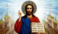 10 березня — Прощена неділя. Що обов'язково треба зробити в цей день.