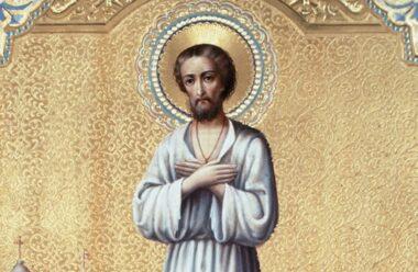 30 березня Святого Олексія. Хто він такий і чим так догодив Господу