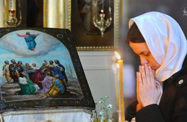 Головна Великодня Молитва. Яку треба прочитати кожній людині в цей світлий день