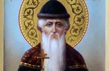 22 квітня — мученика Вадима Персидського. Він допомагав набути впевненості в собі і своїх силах.