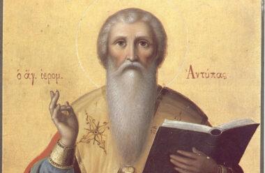 24 квітня – День Антипа. Що потрібно сьогодні зробити