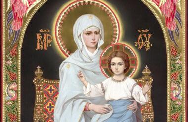 21 квітня — моляться до ікони Богородиці «Іспанської».