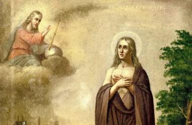 14 квітня — Преподобної Марії Єгипетської.  Її вважають заступницею усіх жінок