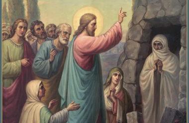 24 квітня — Лазарева субота: воскресіння праведного Лазаря, особливий день для християн.