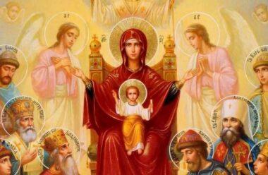 13 квітня — свято Похвали Пресвятої Богородиці. В цей день моляться до Святої Марії