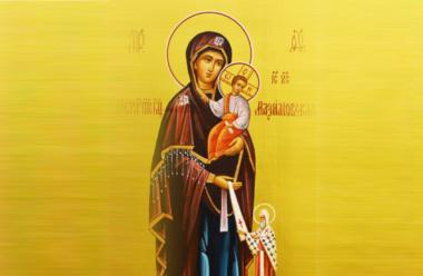 1 травня —  моляться до ікони Пресвятої Богородиці «Максимовська».