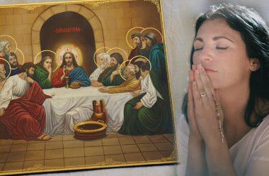 Молитва яку читають перед образом «Таємна Вечеря» в Чистий четвер
