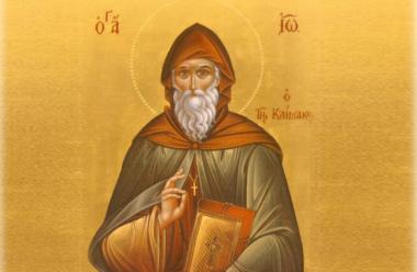 12 квітня — «Івана Ліствичника». Що не варто робити в цей день