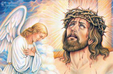 Молитва на Страсті Христові. Її слід прочитати цього тижня