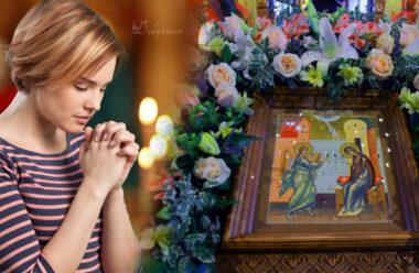Молитва яку слід промовляти кожній жінці в день Благовіщення Пресвятої Богородиці