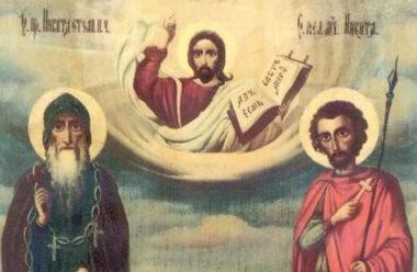 16 квітня – День Агафії та Микити: Що потрібно зробити в цей день