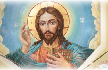 Молитва, яку читають цього тижня, щоб отримати здоров'я та благословення