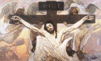 Велика п'ятниця (Страсна п'ятниця) — день пам'яті розп'яття Ісуса Христа, подяка