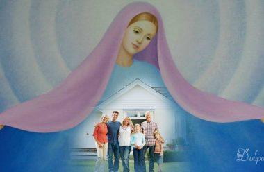 Молитва про благословення сімейного життя, яка допомагає захистити рідних від усіх негараздів