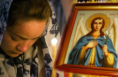 Молитва до Архангела Гавриїла, яку читають 8 квітня, щоб отримати захист