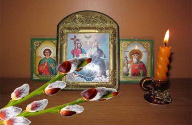 Особлива молитва про зцілення яку слід читати 20 квітня в Лазареву суботу