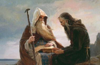 Тільки Господь знає, що нам потрібно. Довіртеся Йому повністю!