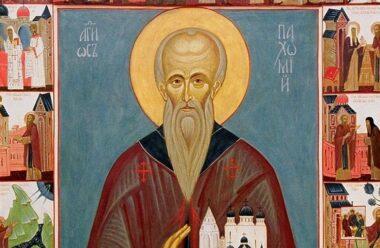 Особлива молитва до святого Пахомія від усіх хвороб, яку читають сьогодні.