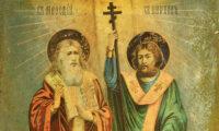 24 травня — святих Кирила та Мефодія. Що заборонено робити в цей день