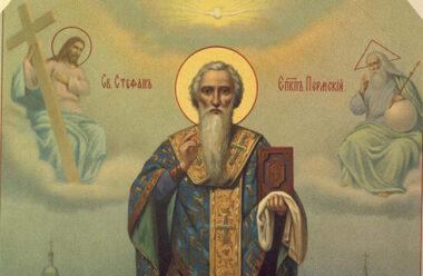 9 травня – Степанів день. Що сьогодні потрібно зробити усім нам