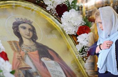 Молитва до святої Варвари – заступниці жінок. Вона дарує щасливе життя