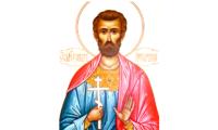 31 травня — Феодота і святих мучениць сім дів. Що потрібно зробити в цей день