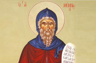 12 травня – День Мемнона Цілителя: як сьогодні захистити себе