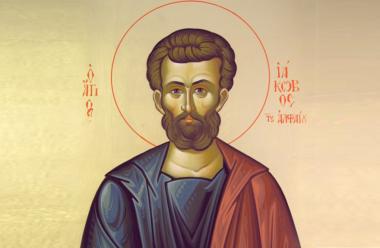 13 травня – День Апостола Якова. традиції та прикмети