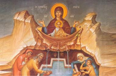 7 травня — Світла п'ятниця: день ікони Божої Матері «Живоносне Джерело»