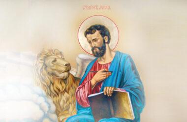 Особлива молитва святому Марку, про добрі стосунки в родині. Яку читають  — 8 травня