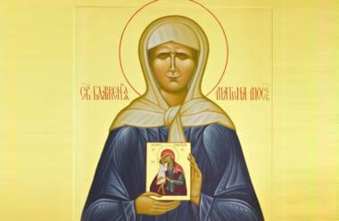 2 травня – День пам'яті святої Матрони, час коли кожна жінка може отримати особливу милість