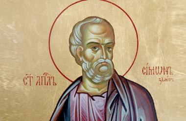 23 травня — день святого Симона Зилота: що не можна робити в цей день