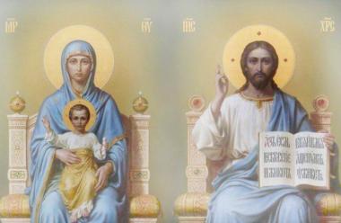 6 травня — Світлий четвер, молитви до Ісуса та Богородиці які потрібно прочитати в цей день