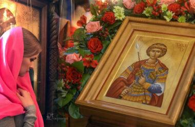 Молитви до святого Юрія (Георгія) Побідоносця, які читають — 6 травня