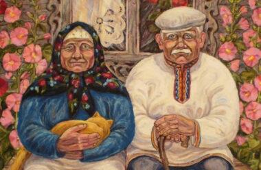 Цілую вам руки батьки… Бережіть і не забувайте навідати своїх нарідніших.