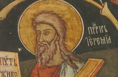 14 травня – День Єремія. Проводи весни. Що обов'язково треба зробити сьогодні