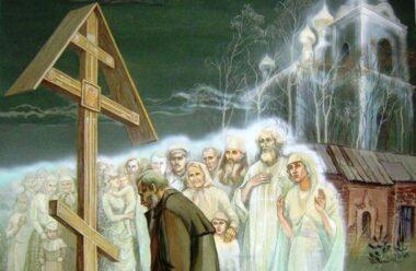 Проводи: як правильно поминати померлих у першу неділю після Пасхи