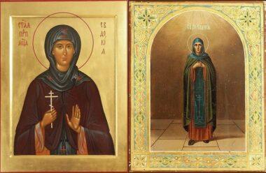 30 травня — Євдокія Свистунія. Що треба зробити в цей день