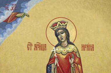 Особлива молитва до святої Ірини про захист, яку варто прочитати 18 травня