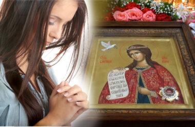 Молитва до святої Ірини про захист, яку варто прочитати кожній жінці — 18 травня