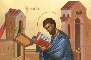 8 травня — святого апостола Марка: чого категорично не можна робити