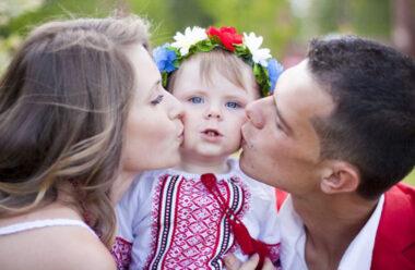 1 червня — Всесвітній день батьків. Батьки — будьте щасливі!