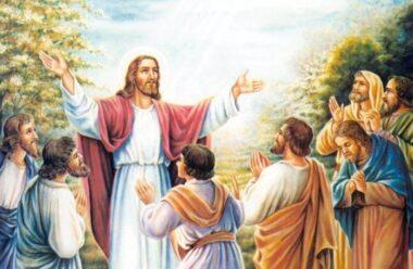 Молитви надзвичайної сили, які читають в день Вознесіння Господнього.