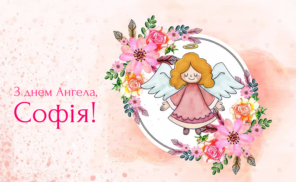 День рождения, анимированные открытки с днем ангела ларисы и аллы