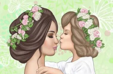 Сердце Матері, оно зовется Нежность… Замечательный стих который стоит прочитать.