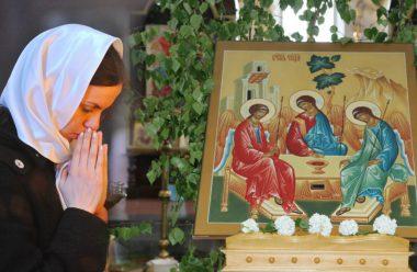 Три молитви до Святої Трійці, які треба прочитати усім нам — 20 червня